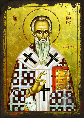 James the Apostle Brother of God - Aged Byzantine Icon