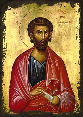 James the Apostle Son of Alphaeus - Aged Byzantine Icon
