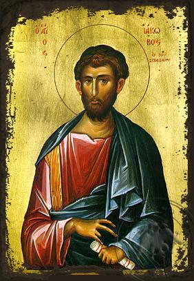 James the Apostle Son of Zebedee - Aged Byzantine Icon