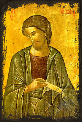 Saint James the Apostle, Brother of God - Aged Byzantine Icon