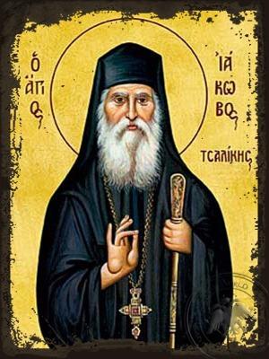 Saint James Tsalikes - Aged Byzantine Icon