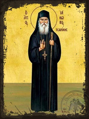 Saint James Tsalikes Full Body - Aged Byzantine Icon