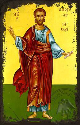 Saint Jason - Aged Byzantine Icon