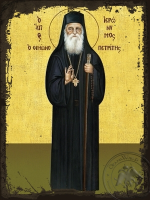 Saint Jeronymos of Holy Monastery Simonos Petra Mount Athos Greece Full Body - Aged Byzantine Icon