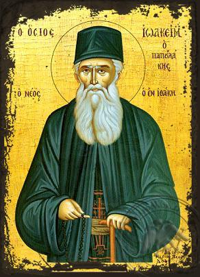 Saint Joachim of Ithaka - Aged Byzantine Icon