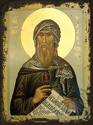 Saint John of Damascus - Aged Byzantine Icon