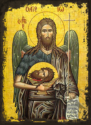 Saint John the Baptist - Aged Byzantine Icon