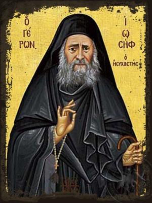 Saint Joseph the Hesychast - Aged Byzantine Icon