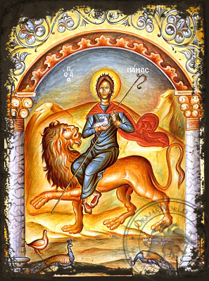 Saint Mamas, Martyr, of Caesarea, on Lion - Aged Byzantine Icon