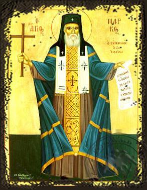 Saint Mark, Archbishop of Ephesus, Full Body - Aged Byzantine Icon