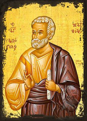 Saint Matthias the Apostle - Aged Byzantine Icon