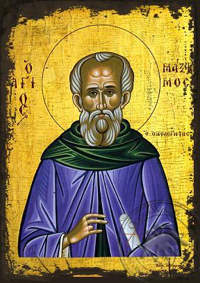 Saint Maximos the Confessor - Aged Byzantine Icon