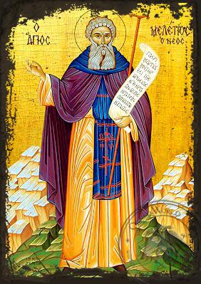 Saint Meletios of Mount Citheron - Aged Byzantine Icon