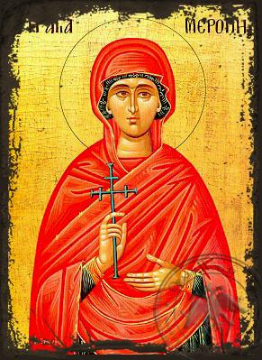 Saint Meropi - Aged Byzantine Icon