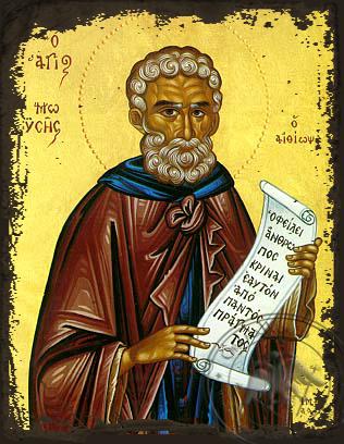 Saint Moses of Ethiopia - Aged Byzantine Icon