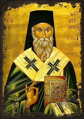 Saint Nectarios - Aged Byzantine Icon
