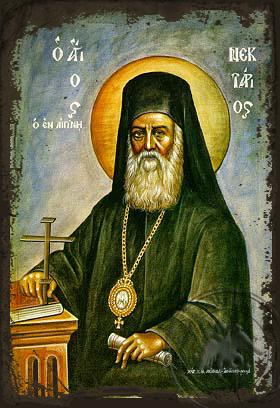 Saint Nectarius, Metropolitan of Pentapolis - Aged Byzantine Icon
