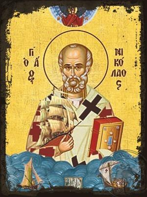 Saint Nicholas Archbishop of Myra in Lycia Help of Mariners of Three Vessels - Aged Byzantine Icon