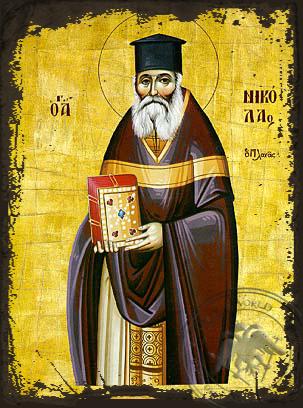 Saint Nicholas Planas, Priest in Athens, Greece - Aged Byzantine Icon
