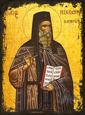 Saint Nicodemus of Mount Athos, Spiritual Writer - Aged Byzantine Icon