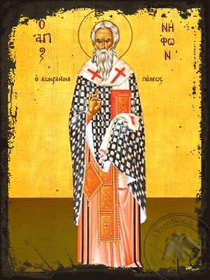 Saint Niphon Patriarch of Constantinople Full Body - Aged Byzantine Icon