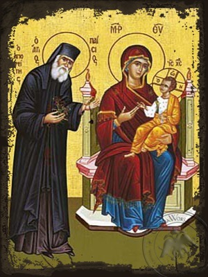 Saint Paisios of the Holy Mountain in Supplication to Virgin Mary and Jesus Full Body - Aged Byzantine Icon