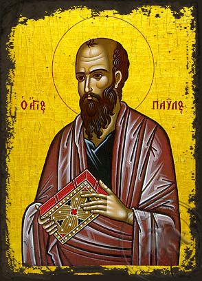 Paul the Apostle - Aged Byzantine Icon