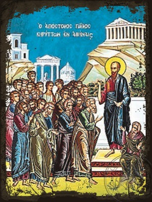 Saint Paul the Apostle Preaching in Athens - Aged Byzantine Icon