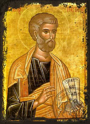 Saint Peter the Apostle - Aged Byzantine Icon