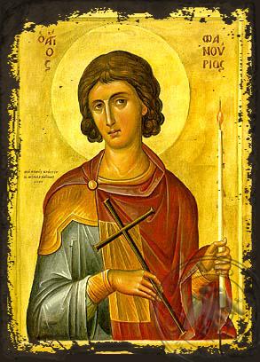 Saint Phanourios - Aged Byzantine Icon