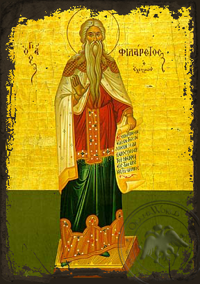 Saint Philaretos the Almsgiver - Aged Byzantine Icon