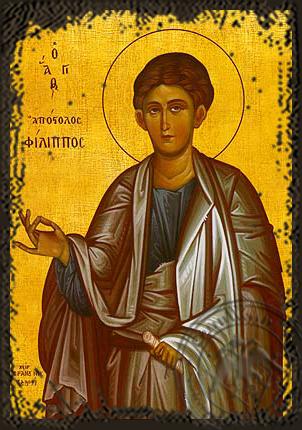 Saint Philip the Apostle - Aged Byzantine Icon