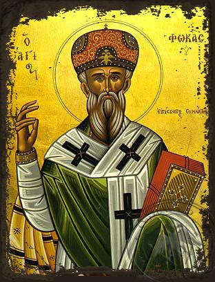 Saint Phokas - Aged Byzantine Icon