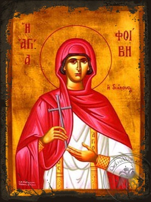 Saint Phoebe Deaconess at Cechreae Near Corinth Greece - Aged Byzantine Icon