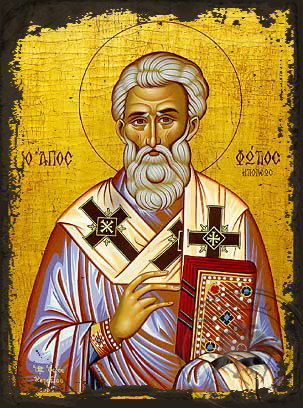 Saint Photius the Great, Patriarch of Constantinople - Aged Byzantine Icon