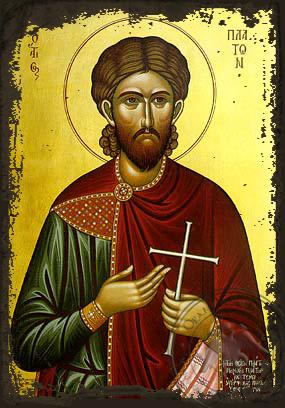 Saint Platon - Aged Byzantine Icon