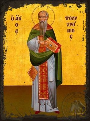 Saint Polycronius Hieromartyr Priest of Gamphanitus Full Body - Aged Byzantine Icon
