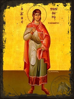 Saint Polydoros of Cyprus the New Martyr at New Ephesus Full Body - Aged Byzantine Icon