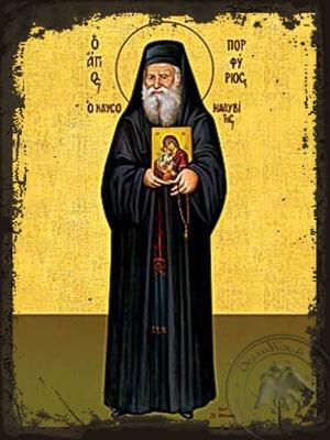Saint Porfyrios Kafsokalybites Full Body - Aged Byzantine Icon