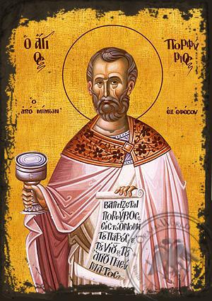 Saint Porphyrius, Martyr, the Mime of Caesarea - Aged Byzantine Icon