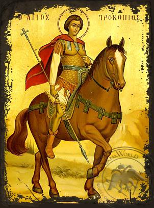 Saint Prokopios - Aged Byzantine Icon