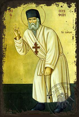 Saint Seraphim of Sarov - Aged Byzantine Icon