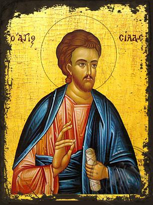Silas Apostle - Aged Byzantine Icon