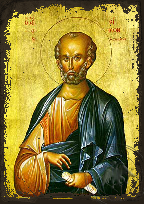 Simon Zelotes the Apostle - Aged Byzantine Icon