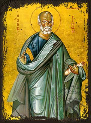 Saint Simon Zelotes the Apostle - Aged Byzantine Icon