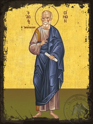 Saint Simon Zelotes the Apostle Full Body - Aged Byzantine Icon