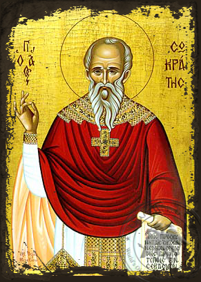 Saint Sokrates - Aged Byzantine Icon