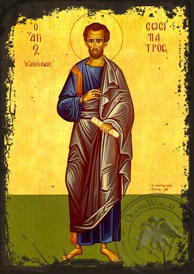 Saint Sosipater the Apostle, Full Body - Aged Byzantine Icon