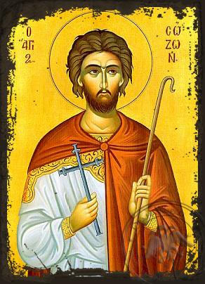 Saint Sozon, Martyr, of Cilicia - Aged Byzantine Icon