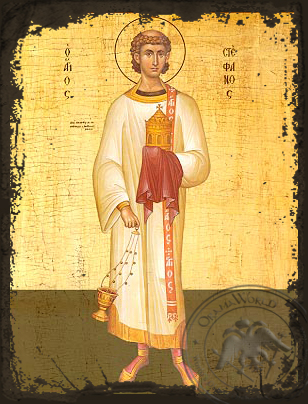 Saint Stephen - Aged Byzantine Icon